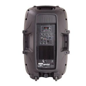 Gemini AS-15BLU: Powered Bluetooth Speaker