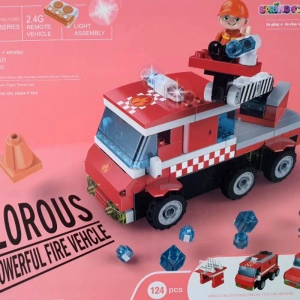 Toy Fire Engine Building Blocks With Remote Control